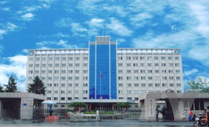 Used in Tangshan Government Building